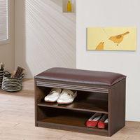【時尚屋】[UZ6]賓特利2尺座式鞋櫃UZ6-422-1