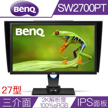BenQ SW2700PT 27型IPS面板2K解析度99% AdobeRGB專業型繪圖液晶螢幕
