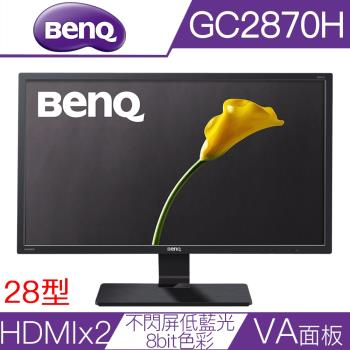 BenQ GC2870H 28型VA雙HDMI不閃屏低藍光液晶螢幕