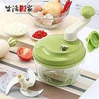 【生活采家】KOK系列3機能1500ml餐廚食物調理機#21021