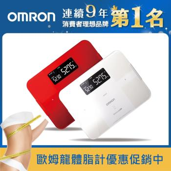 OMRON歐姆龍藍芽智慧體重體脂計HBF-254C兩色可選送運動毛巾