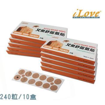 【Jum Bo】艾樂舒磁力貼片十盒裝(240粒)