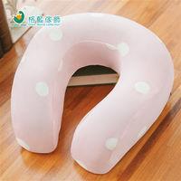 【格藍傢飾】水玉涼感舒壓護頸枕(大)-草莓粉