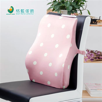 【格藍傢飾】水玉涼感舒壓全背墊-草莓粉