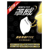 衛風 風系列口罩 罩威過濾片 (5片/盒) 風口罩