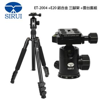 Sirui 思銳 ET-2004+E20 鋁合金 三腳架 可反折 (ET2004,含雲台,公司貨)