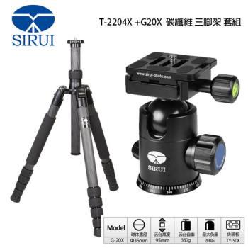 Sirui 思銳 T-2204X+G20X 碳纖維 三腳架 可反折 (T2204X,含雲台,公司貨)