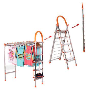PUSH! 居家生活用品可折疊多功能梯子曬衣架防滑五階家用梯(加厚 不銹鋼)I43