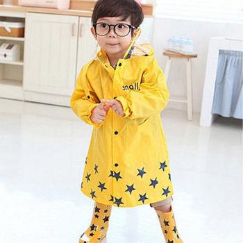 【親親寶貝】韓國熱銷動物樂園兒童雨衣黃斑馬/桃紅長頸鹿