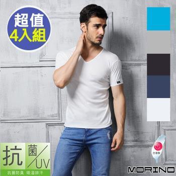 【MORINO】超舒適棉感抗菌防臭短袖衫4件組