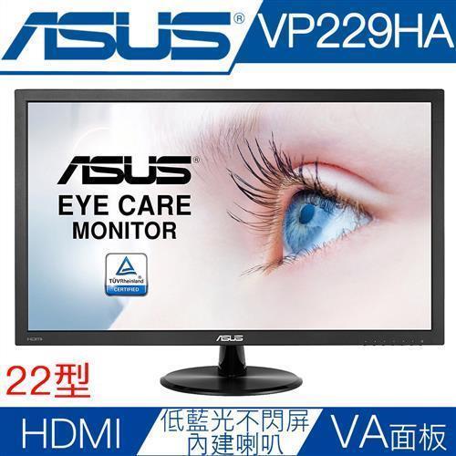 ASUS 華碩 VP229HA 22型 廣視角液晶螢幕