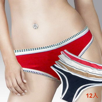 【阿芙蘿】 I-BASIC 運動型100%舒棉內褲(12入)