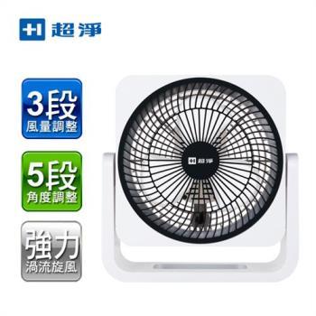 超淨風扇 9吋 方形循環扇HF-0903