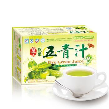 【京工】蔬果五青汁2件組 (10包/盒)