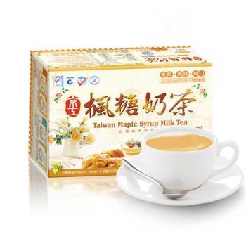 【京工】楓糖奶茶2盒組 (10包/盒)