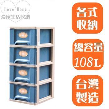 【愛家收納生活館】Love Home 精實四層櫃-行動