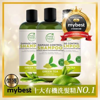 【美國 沛特斯】無矽靈-有機成份綠茶亮采洗髮精(475ml/16oz) 3入組