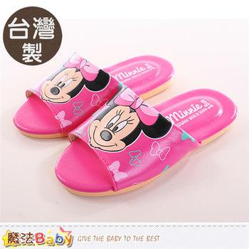 魔法Baby 兒童拖鞋 台灣製迪士尼米妮正版室內拖鞋~sh9784