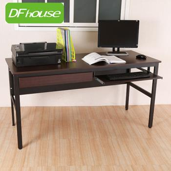 DFhouse》巴菲特150公分電腦辦公桌+1鍵盤+1抽屜-四色