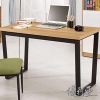 【優利亞-海爾白橡】4尺書桌