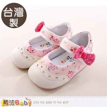 魔法Baby 寶寶鞋 台灣製女寶寶防滑外出鞋~sh9764