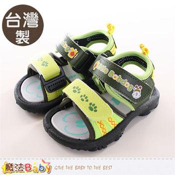 魔法Baby 男童鞋 台灣製BOB DOG正版兒童涼鞋~sh9766