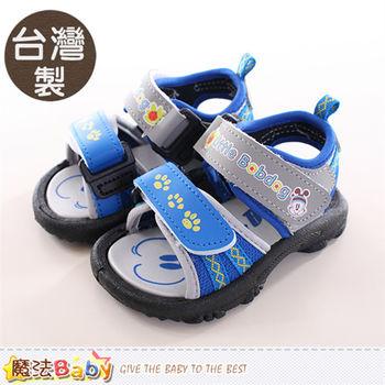 魔法Baby 男童鞋 台灣製BOB DOG正版兒童涼鞋~sh9765