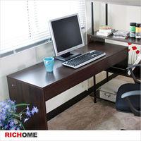 RICHOME 弓型多用途附桌