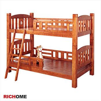 RICHOME 歐尼爾雙層床(粗柱)