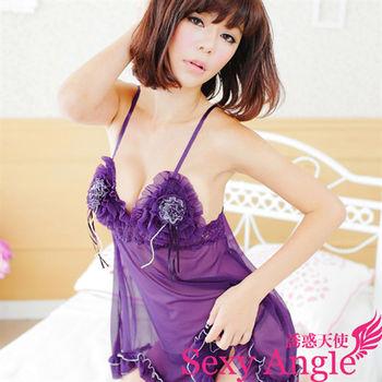 【誘惑天使】A029-1甜蜜誘惑~立體網花蕾絲細肩帶二件式性感睡衣組 (媚惑紫)