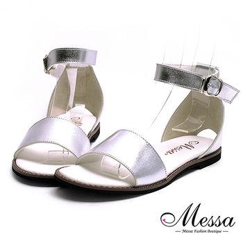 【Messa米莎專櫃女鞋】MIT後挖洞一字繫踝內真皮平底涼鞋-銀色