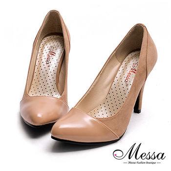 【Messa米莎專櫃女鞋】MIT優雅拼接淺口內真皮高跟包鞋-粉色