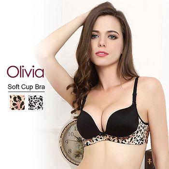 【Olivia】無鋼圈集中深V性感豹紋無痕內衣褲組