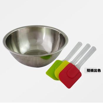 【烘焙DIY兩件組】26cm打蛋盆+烘焙矽膠刮刀1入(隨機出色)