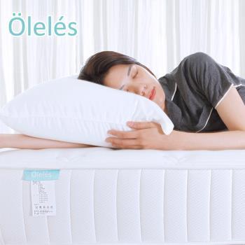 Oleles 歐萊絲 緹花舒眠枕