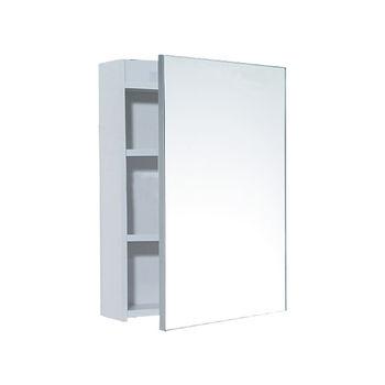 【HCG】浴櫃系列-LAG4570置物鏡箱