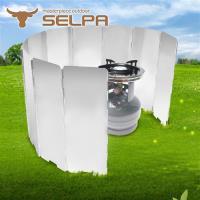 韓國SELPA十片加高款鋁合金擋風板(銀色)
