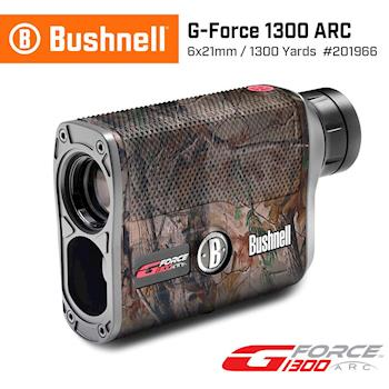 美國 Bushnell 倍視能G-Force 1300 ARC Camo 6x21mm 防水型雷射測距望遠鏡 #201966 (公司貨)