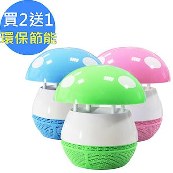 【捕蚊之家】睡之寶光觸媒捕蚊燈/器(SB-8868)買2送1