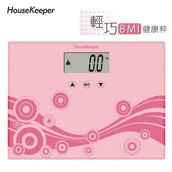 【妙管家】輕巧BMI健康秤 HKEB-0270