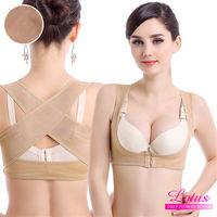 【LOTUS】機能集中型舒適防駝前扣美胸內衣(膚M-XL)