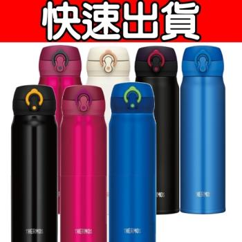 膳魔師超輕量不鏽鋼真空保溫保冷瓶600ml (JNL-602)