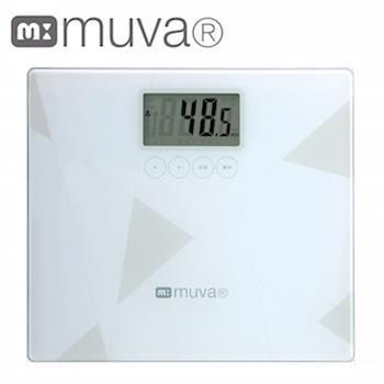 muva健康幾何學BMI電子體重計(典雅白)