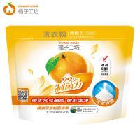 橘子工坊 天然濃縮洗衣粉環保包1350g x6包-制菌力99.9%
