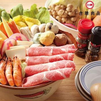 台糖安心豚 火鍋肉食超值嚴選肉片 200g*5 (買四送一)