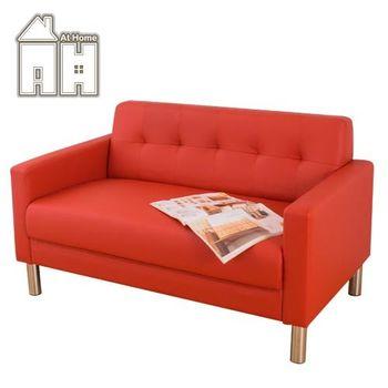 【AT HOME】諾亞紅色雙人皮沙發