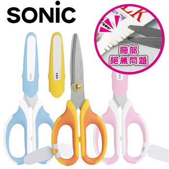 Sonic 學童專用超省力安全止滑左撇剪刀5入