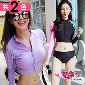 天使霓裳 泳衣 玩色甜心 外搭兩件式拉鍊泳裝(共2色M~XL)-JH16014