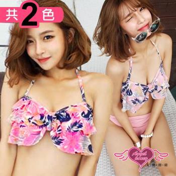 天使霓裳 泳衣 夏威夷風情 兩件式比基尼泳裝(粉桔M~XL)-JH16012