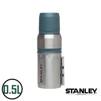 【美國Stanley】不鏽鋼保溫瓶/登山系列真空保溫咖啡瓶0.5L